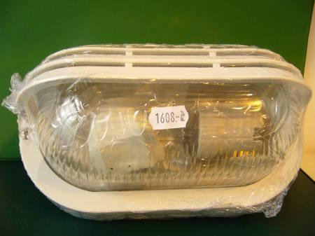 Grill oldalfali lámpa